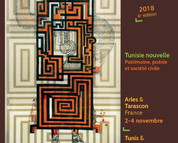 Festival Paroles Indigo 2018-Focus sur la Tunisie